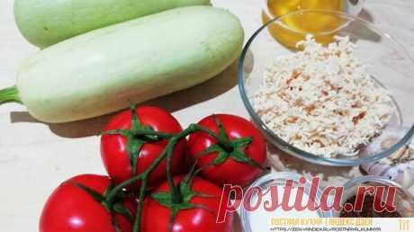 Кабачковая вкуснятина: экономно и необычно | Постная Кухня | Яндекс Дзен