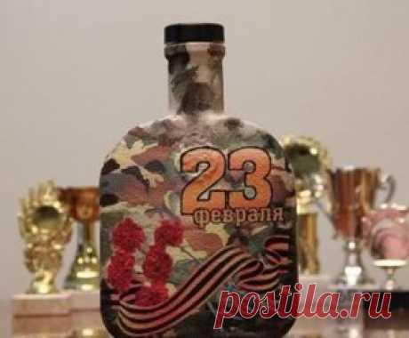 Идеи оформления подарочных бутылок на 23 февраля.   1001 идея — интересные и необычные идеи на каждый день