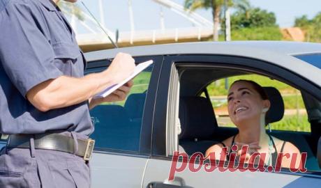 Забыла водительские «права» дома, как правильно поступить?