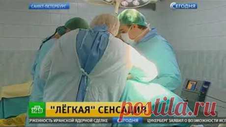 Петербургский хирург разработал метод лечения последней стадии рака легких - репортаж НТВ