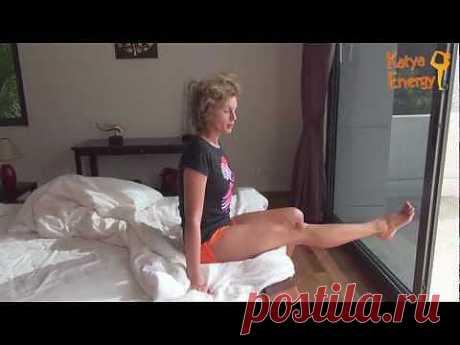 ▶ Sexy Wakeup Ужас! Фитнес прямо в кровати. (KatyaEnergy) - YouTube