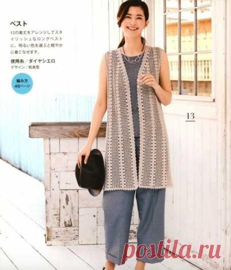 Элегантные жилеты крючком для женщин всех возрастов. | Asha. Вязание и дизайн.🌶 | Яндекс Дзен