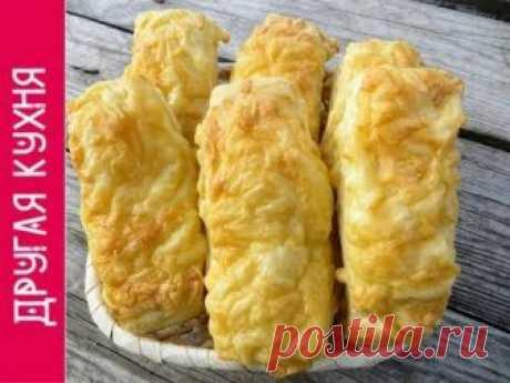 сырные палочки-мука 280 гр сливочное масло 100 гр яйца 2 шт дрожжи 1 ч.лож соль 1 ч.лож сметана 100 мл сыр 130-150 гр