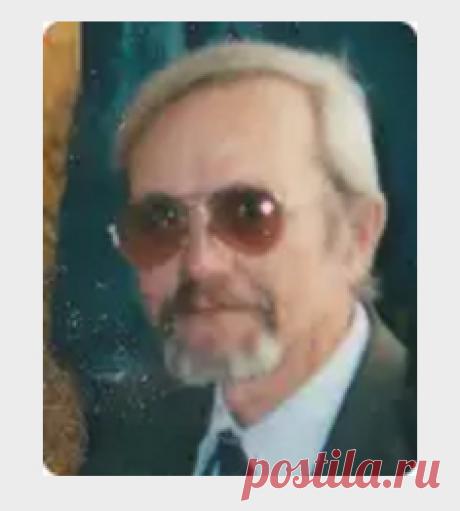 Евгений Аверин