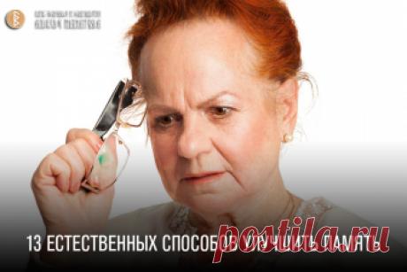 (4) Клуб здоровья и долголетия Алексея Маматова - Публикации