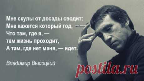 Высоцкий https://to-name.ru/biography/vladimir-vysockij.htm