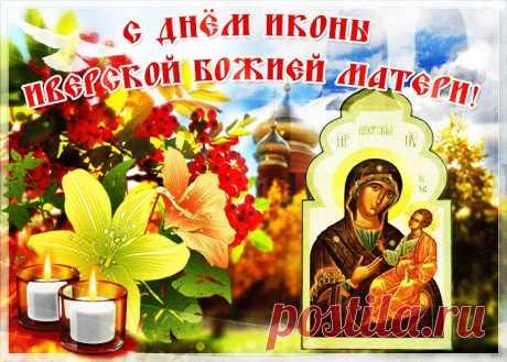 Картинки Иверская Икона Божией Матери   ТОП Картинки