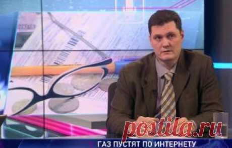 Михаил Козырев: По закону, если у вас газовая колонка и плита, счетчик устанавливать не нужно. Он необходим для газовых котлов | Программы | ОТР - Общественное Телевидение России