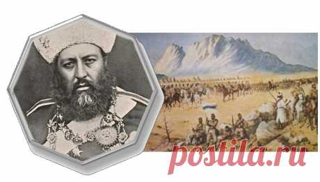 ● 1.10.1901 ● Умер Абдур-Рахман-хан ● ✨ ✧  • 01 октября 1901 умер Абдур-Рахман-хан [19 век, 1840~1844 - 1.10.1901] - Эмир Афганистана (31.05.1880 - 1.10.1901). Абдур-Рахман - наиболее талантливый правитель Афганистана. Воевал и с русскими, и с англичанами.
