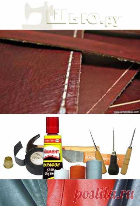 Работа с кожей | Как шить кожу на швейной машине