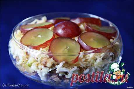 Салат из тунца с орехами и виноградом. Автор: Ляночка
