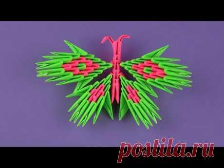 Как сделать красивую бабочку из бумаги (оригами из модулей). Пошаговая сборка
