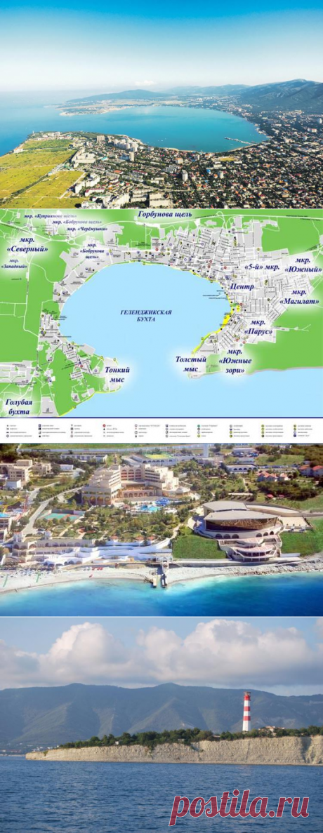 Анализ и стоимость недвижимости в Геленджике: где купить квартиру?  Если вы всерьез задумались о переезде к морю, то курортный город Геленджик, как никто другой идеально подходит для воплощения данной цели. Он расположен в самом «сердце» Кубани и простирается вдоль побережья Геленджикской бухты.