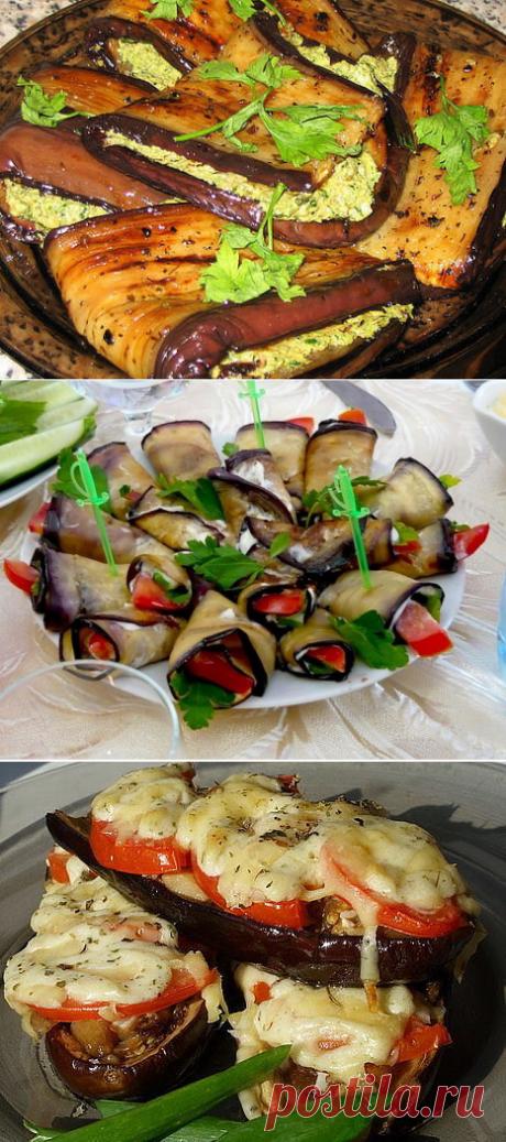 Готовим баклажаны - самые популярные рецепты