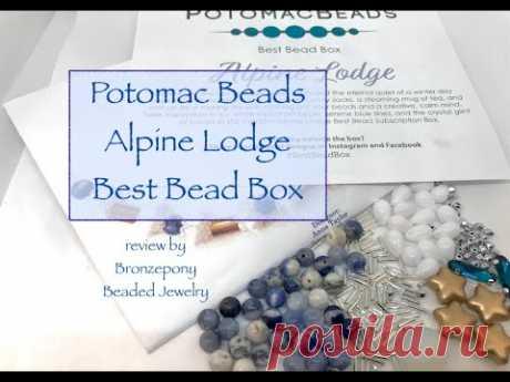 Alpine Lodge Best Bead Box