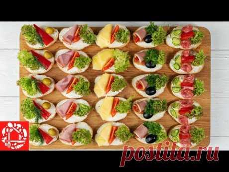 Вкусно и красиво! 5 видов Бутербродов на Праздничный стол!