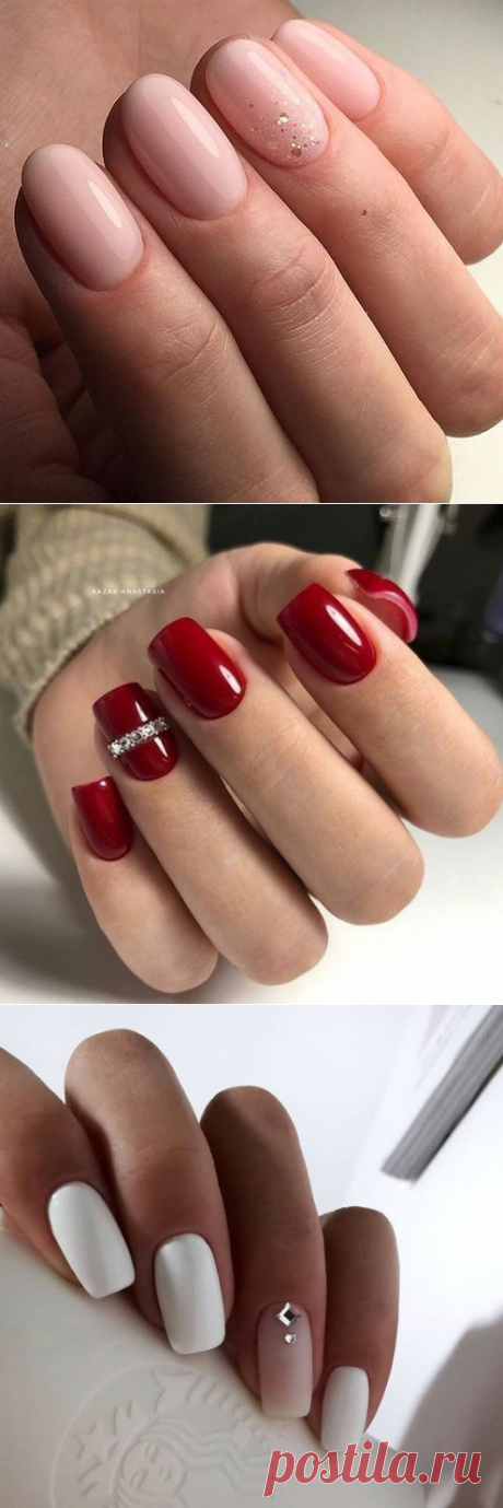 """Стильный маникюр который выглядит дорого   Дизайн ногтей может как внести в образ шикарный штрих, так и окончательно его испортить. Стилисты советуют отказаться от перенасыщенного дизайна в стиле дорого-богато. Маникюр который выглядит дорого, должен выглядеть максимально естественно. Смотрите примеры в статье, нажав """"подробнее""""  >>"""