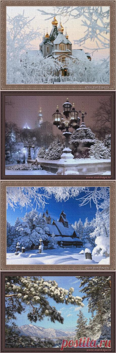 Красивая снежная зима. Фото как картины. - Копилочка: все самое интересное,полезное, красивое!!! - Группы Мой Мир