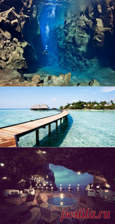 30 потрясающих мест, где вы не встретите туристов   Colors.life