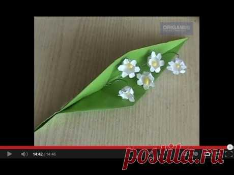 How to make a lily of the valley of origami