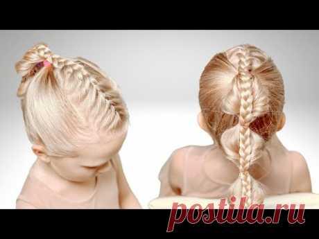 Декорированная коса за 5 минут | Прически для девочек - YouTube