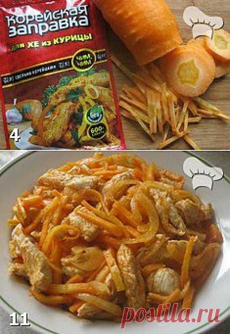 Хе из курицы рецепт пошаговый от Лиги Кулинаров. Рецепт хе из курицы, рецепты Лиги Кулинаров.