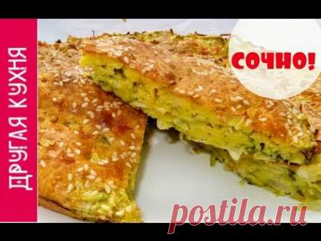 CABBAGE PIE VERY QUICKLY, VERY TASTY! Cabbage PIE VERY FAST, VERY TASTY!