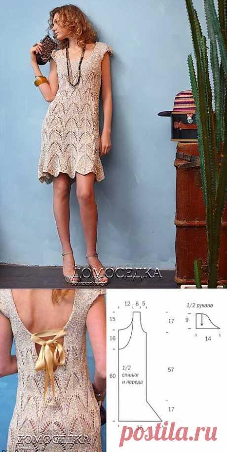 Платье с открытой спиной | ДОМОСЕДКА