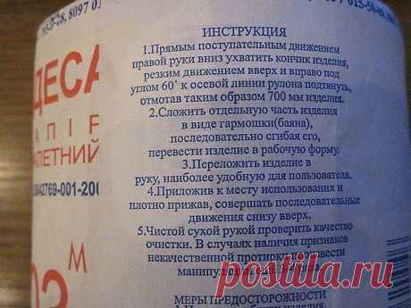 Инструкция как правильно пользоваться туалетной бумагой. - Prikoly.us