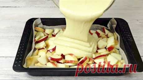Einfacher und leckerer Apfelkuchen in 5 Minuten # 65