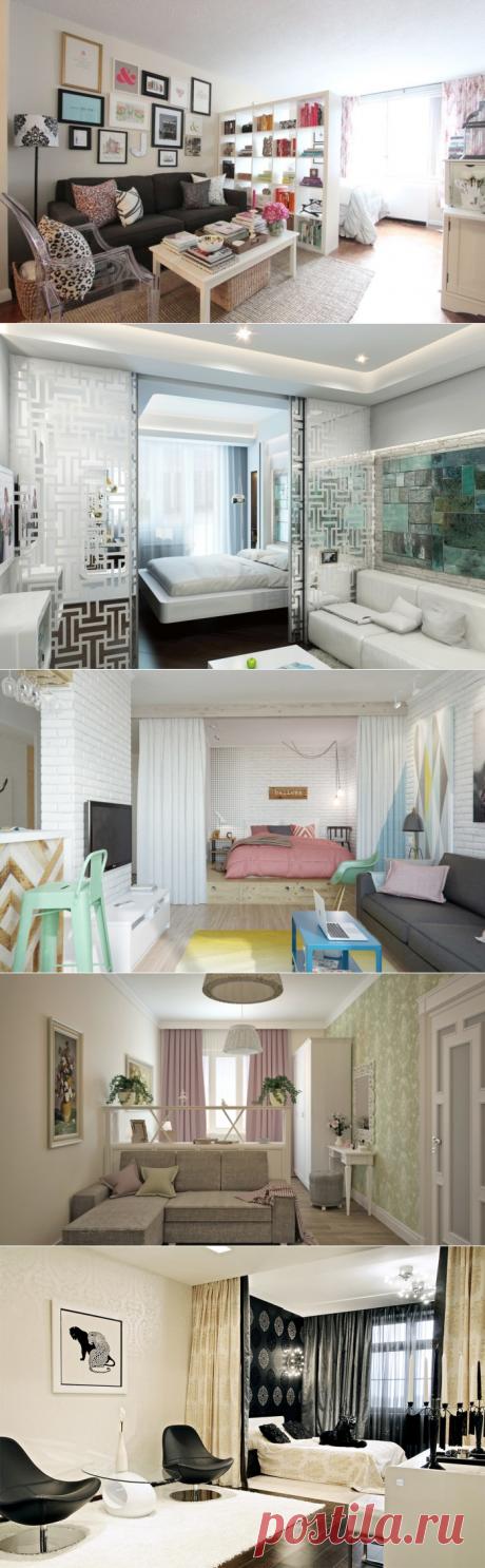 Как правильно совместить спальню с гостиной в маленькой квартире