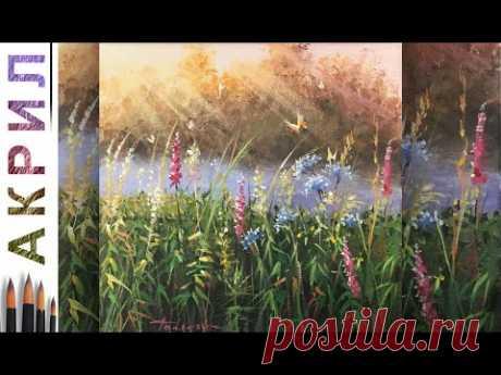 Трава и цветы. Как нарисовать пейзаж🎨🎨АКРИЛ! Сезон 6-9 | Мастер-класс ДЕМО
