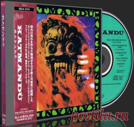 Katmandü - Katmandü 1991 (Japanese Pressing) (Lossless+MP3)