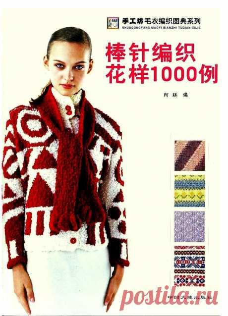 Shougongfang maoyi bianzhi tudian xilie 1000.