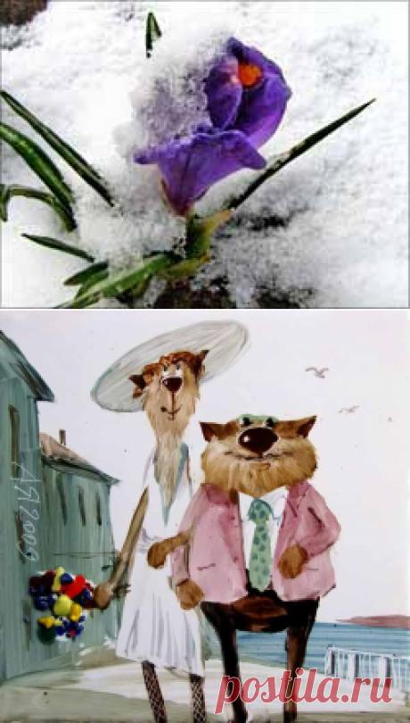El viento primaveral por dvermi... ¡De quien enamorarse, al diablo! | el blog de Irina Zaytsevoy