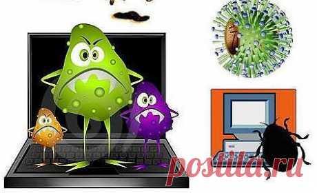 Как самостоятельно удалить троянский вирус с компьютера/ноутбука без использования сторонних антивирусных программ