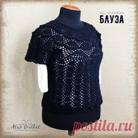Блуза на  кокетке из шерсти вязание крючком