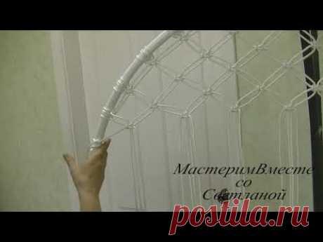 Плетем подвесное кресло - гамак, узнаете все секреты/ Weave a hanging chair