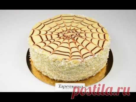 Торт Эстерхази - пошаговый видео рецепт