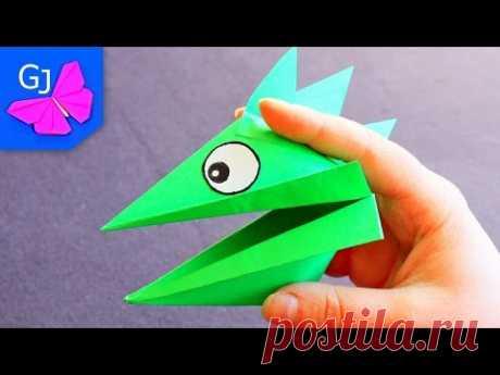 Оригами из бумаги Голова Ящерицы