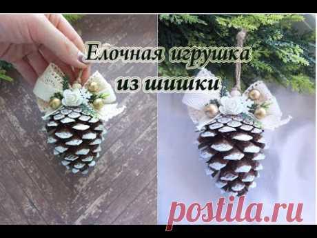 christmas ornaments\Елочная игрушка из сосновой шишки своими руками/новогодний декор из шишки