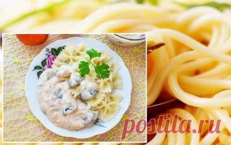 Соус с грибами и сметаной, для макарон (пасты)
