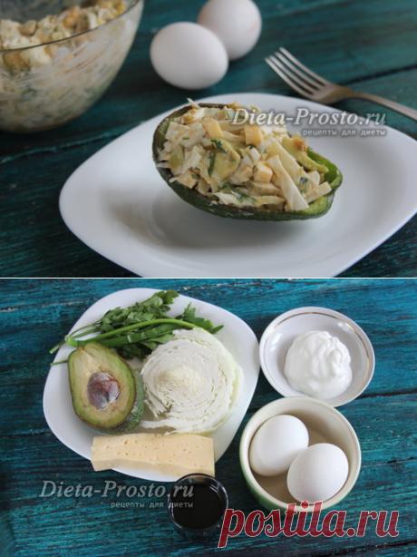 La ensalada dietética con el aguacate y la col de Pekín, la receta de la foto muy sabroso