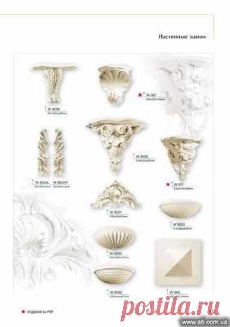 Декоративные полки Gaudi Decor продам, фото, где купить Киев