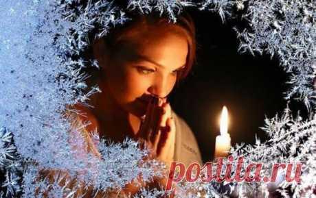 Очень сильная молитва, читается в ночь с 6 на 7 января