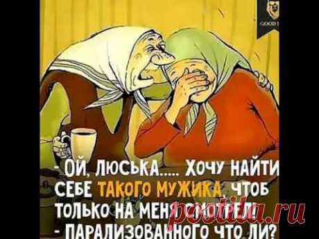Ох вы,бабушки-старушки!😍