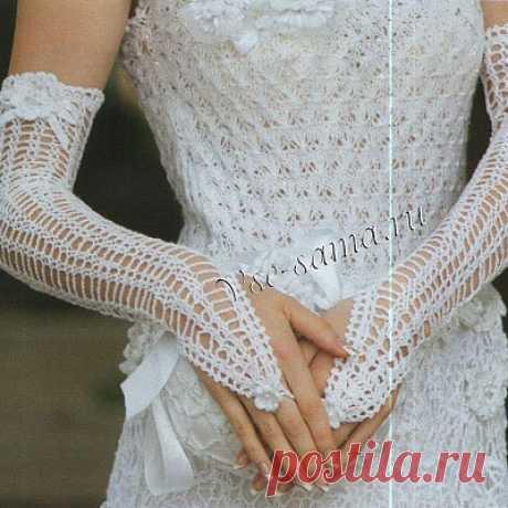 Свадебные перчатки крючком Свадебные перчатки связанные крючком, описание и схема