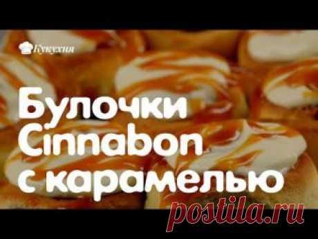ТОП–5 самых вкусных Рецептов КОРЖЕЙ для разных домашних Тортиков - interesno.win