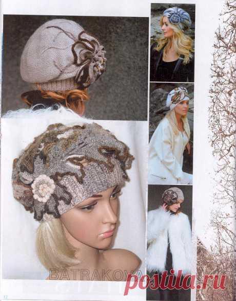 Шикарные модели - *Журнал мод* №583