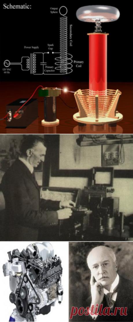 Бесплатная энергия опасна... для изобретателей.